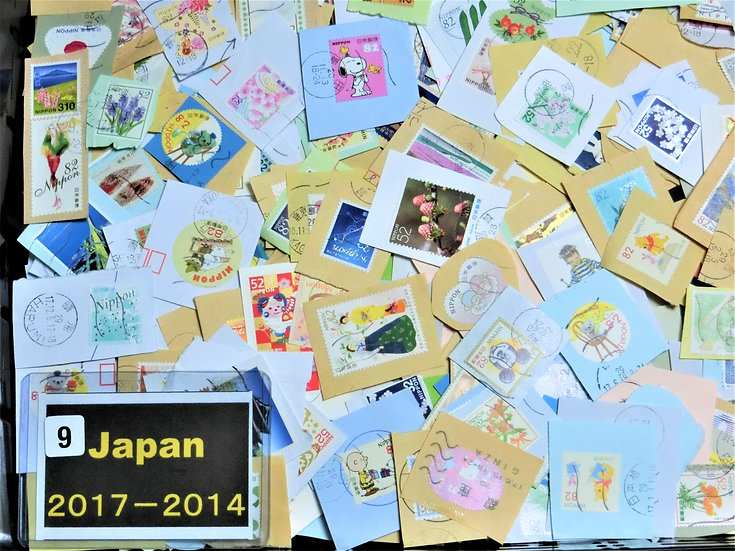 Latest 2014-17 year  1000g free ship registered mail ga9