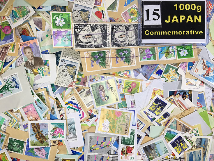 1000g commemorative Japan Free ship  1-15