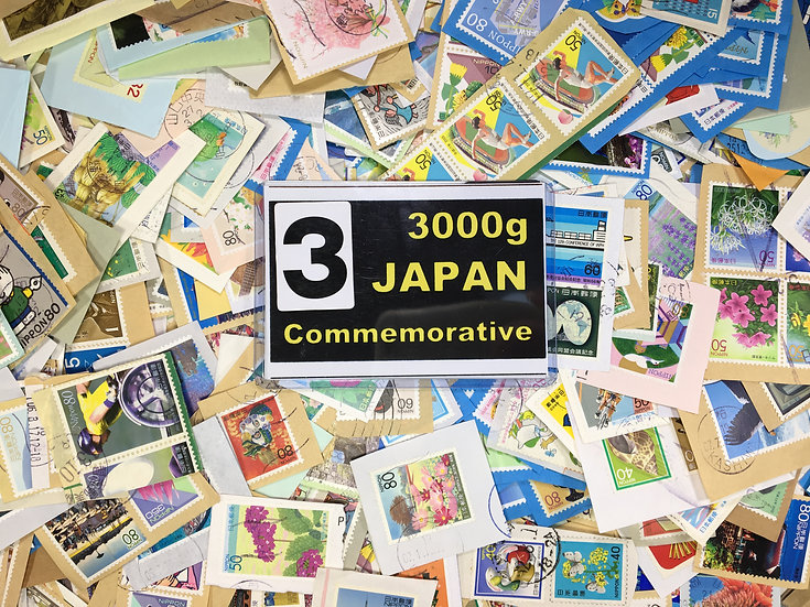 3000g commemorative  Free ship with track 1-3