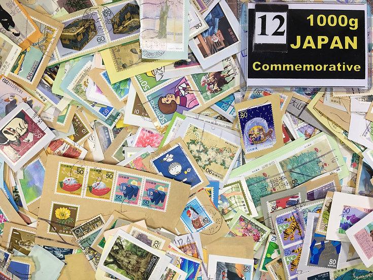 1000g commemorative Japan Free ship  1-12