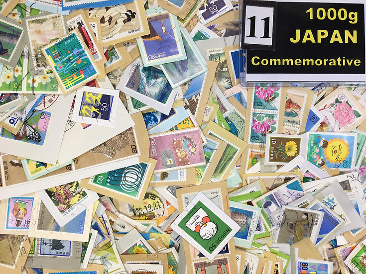 1000g commemorative Japan Free ship  1-11