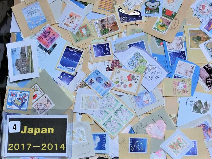 Latest 2014-17 year  1000g free ship ga4