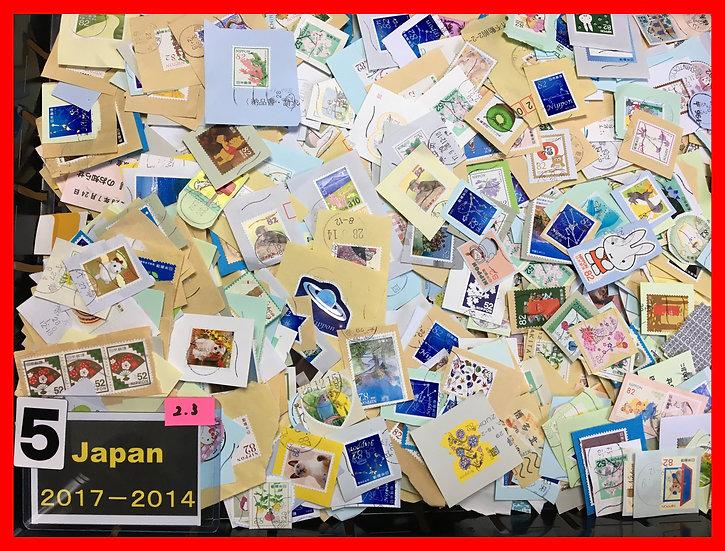 Latest 2014-17 year  300g free ship 235