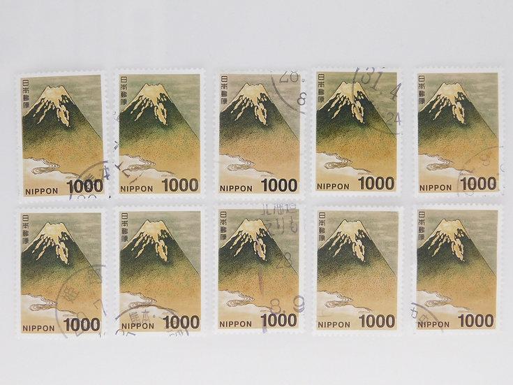 <10pcs> Mt. Fuji High value used  OFF paper free ship