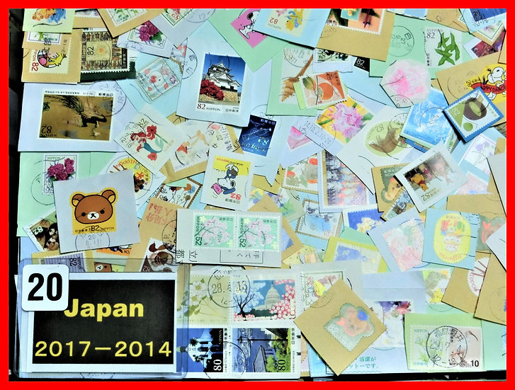 Latest 2014-17 year  1000g free ship registered mail g20