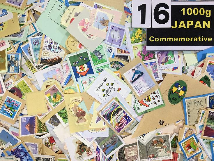 1000g commemorative Japan Free ship  1-16