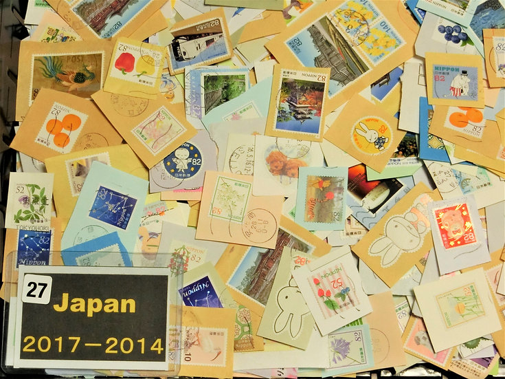 Latest 2014-17 year  1000g free ship registered mail ga27