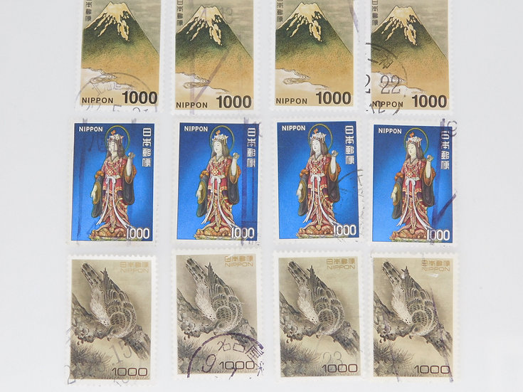 <12pcs> 1000yen Mix High value used  OFF paper free ship