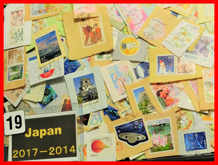 Latest 2014-17 year  1000g free ship registered mail g19