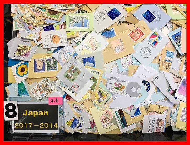 Latest 2014-17 year  300g free ship 238
