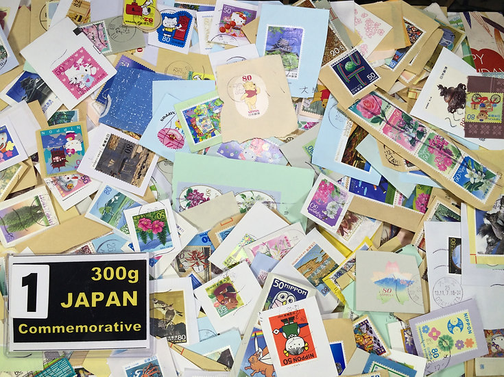 300g commemorative Japan Free ship  821-1