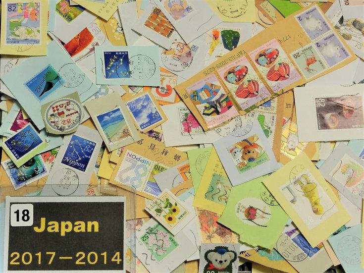 Latest 2014-17 year  300g free ship ga18