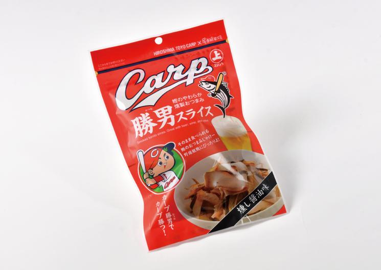株式会社まるじょう「Carp勝男スライス」パッケージ