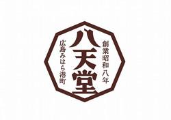 株式会社八天堂 ロゴ