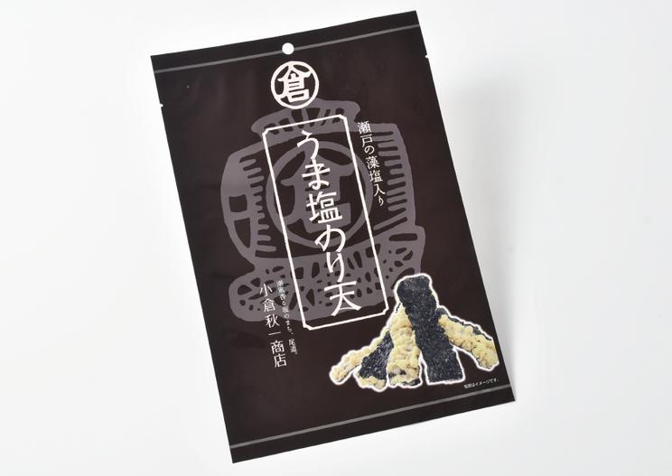 株式会社小倉秋一商店(広島県尾道市)「うま塩のり天」