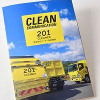brochure_201cleaner_edited.jpg
