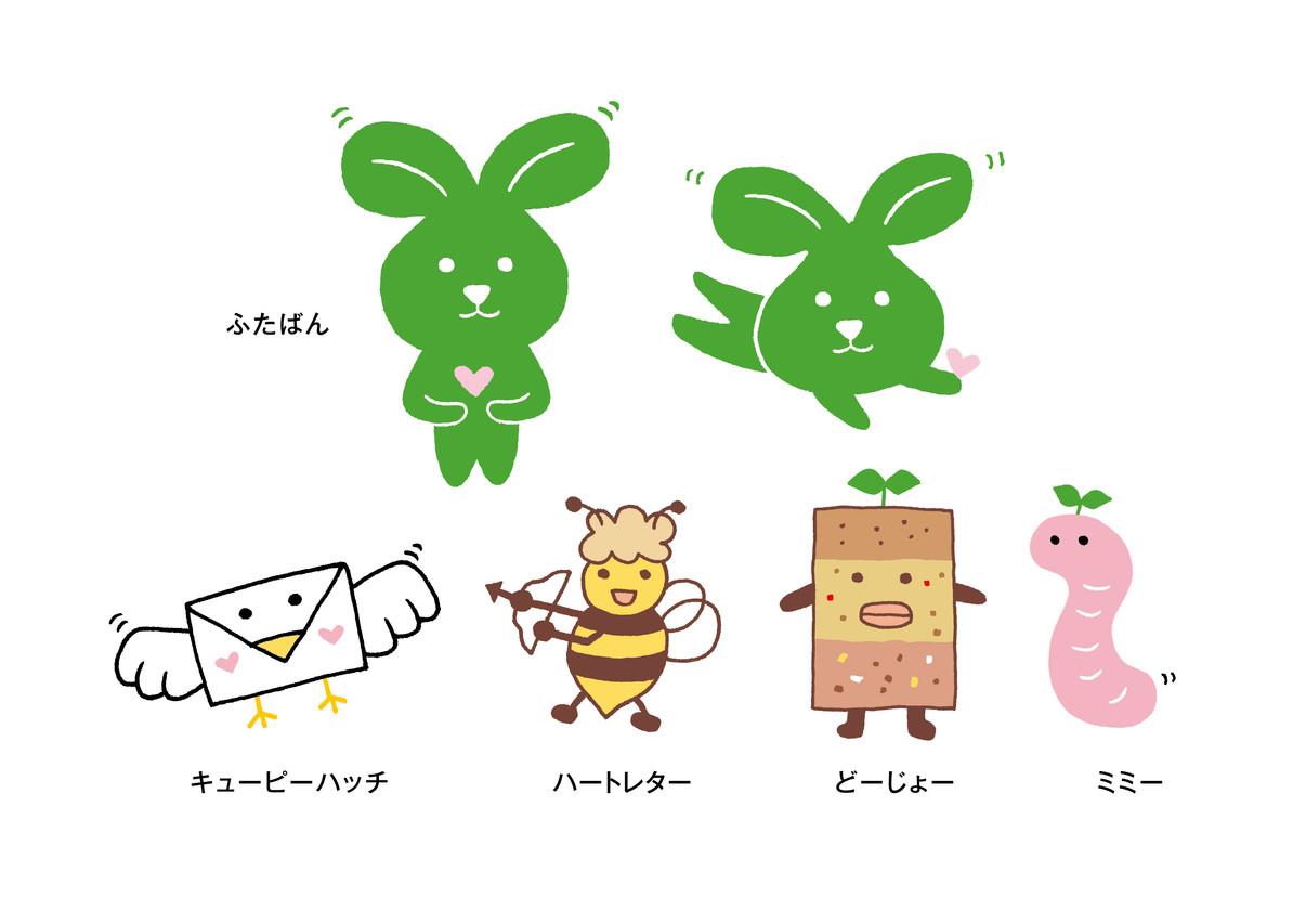 JA広島市キャラクター「ふたばん」