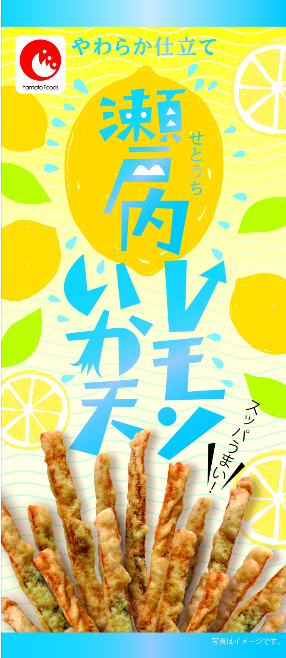 宇都宮パック「瀬戸内レモンイカ天」(ヤマトフーズ)パッケージ