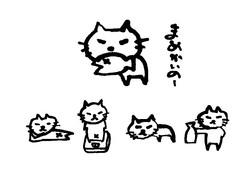 福利物産株式会社 北前亭キャラクター「親父ねこ」