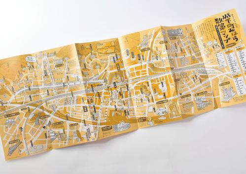 「城下町みはら散策マップ」 マップ作り