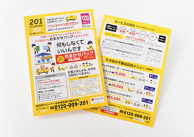 leaflet-201.png
