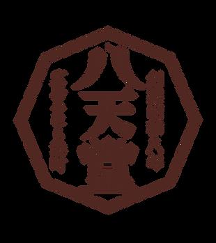 株式会社八天堂ロゴマークデザイン