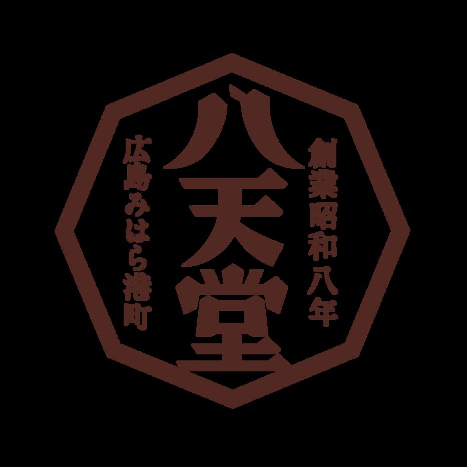 株式会社八天堂「八天堂」 ロゴ