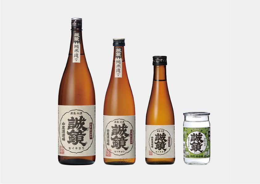 中尾醸造株式会社「誠鏡」パッケージ
