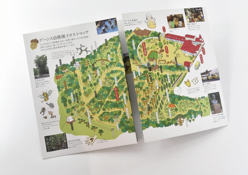 学校法人広島女学院ゲーンス幼稚園 マップ作り