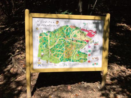 イラストマップがある森 ゲーンス幼稚園