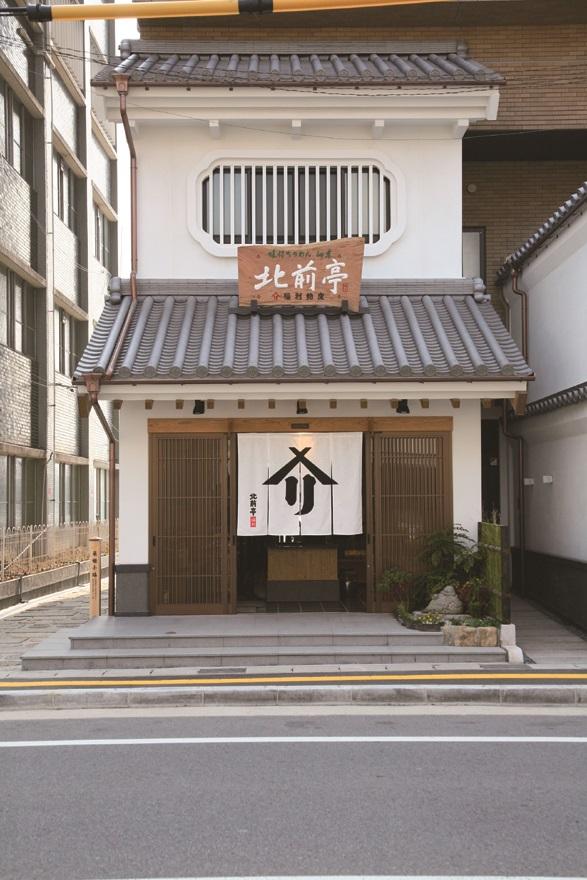 福利物産株式会社「北前亭」外観 店舗デザイン