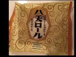 株式会社八天堂「八天ロール」パッケージデザイン