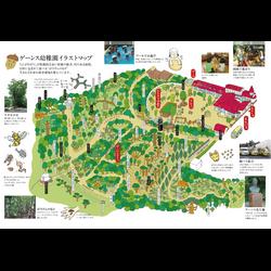 ゲーンス幼稚園 イラストマップ