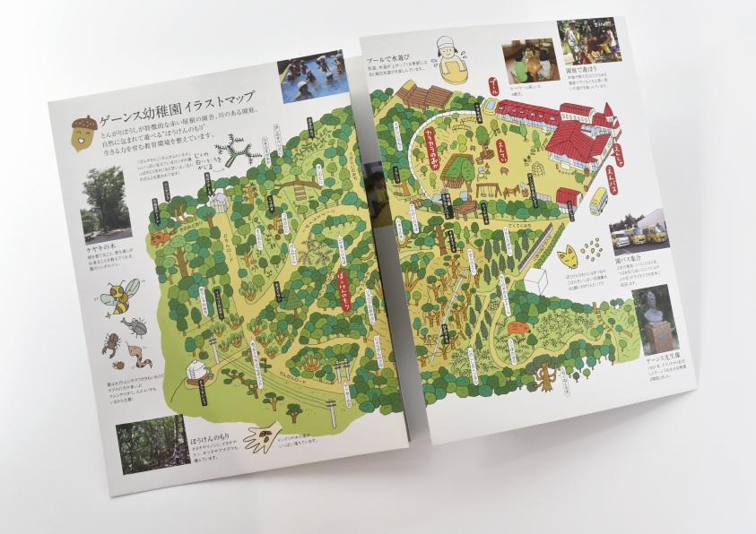 学校法人広島女学院ゲーンス幼稚園 パンフレットデザイン