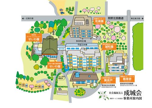 社会福祉法人成城会 熊野事業部イラストマップ