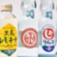 株式会社中元本店  「トビキリ本舗」パッケージデザイン