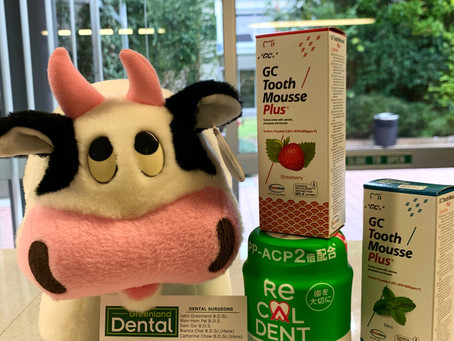 Why my dentist would recommend Tooth Mousse or Recaldent gum?