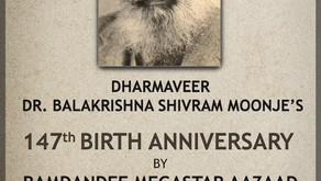 Ramdandee Megastar Aazaad will celebrate the grand birth anniversary of Dharmveer Dr. Moonje