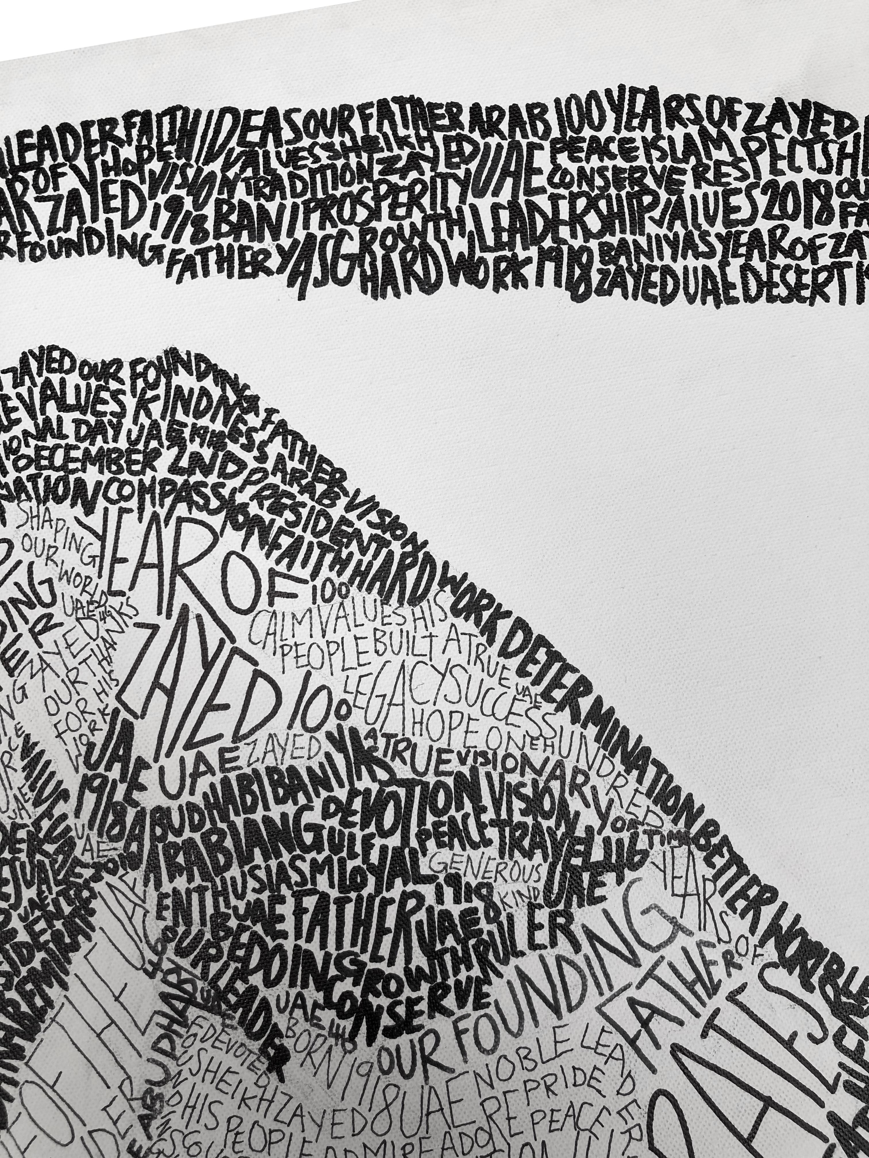 Story Of A Leader 2 Natalie Daghestani Art Dubai Artist BSAB 2