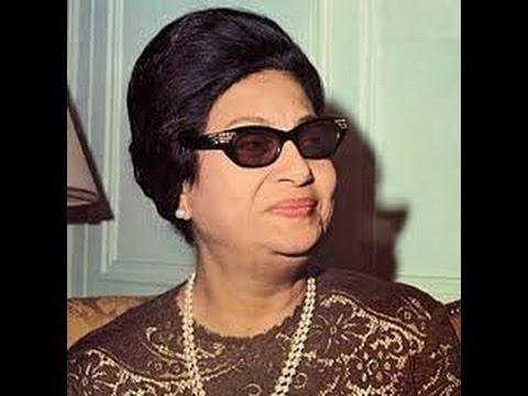 Umm Kulthum Art Natalie Daghestani