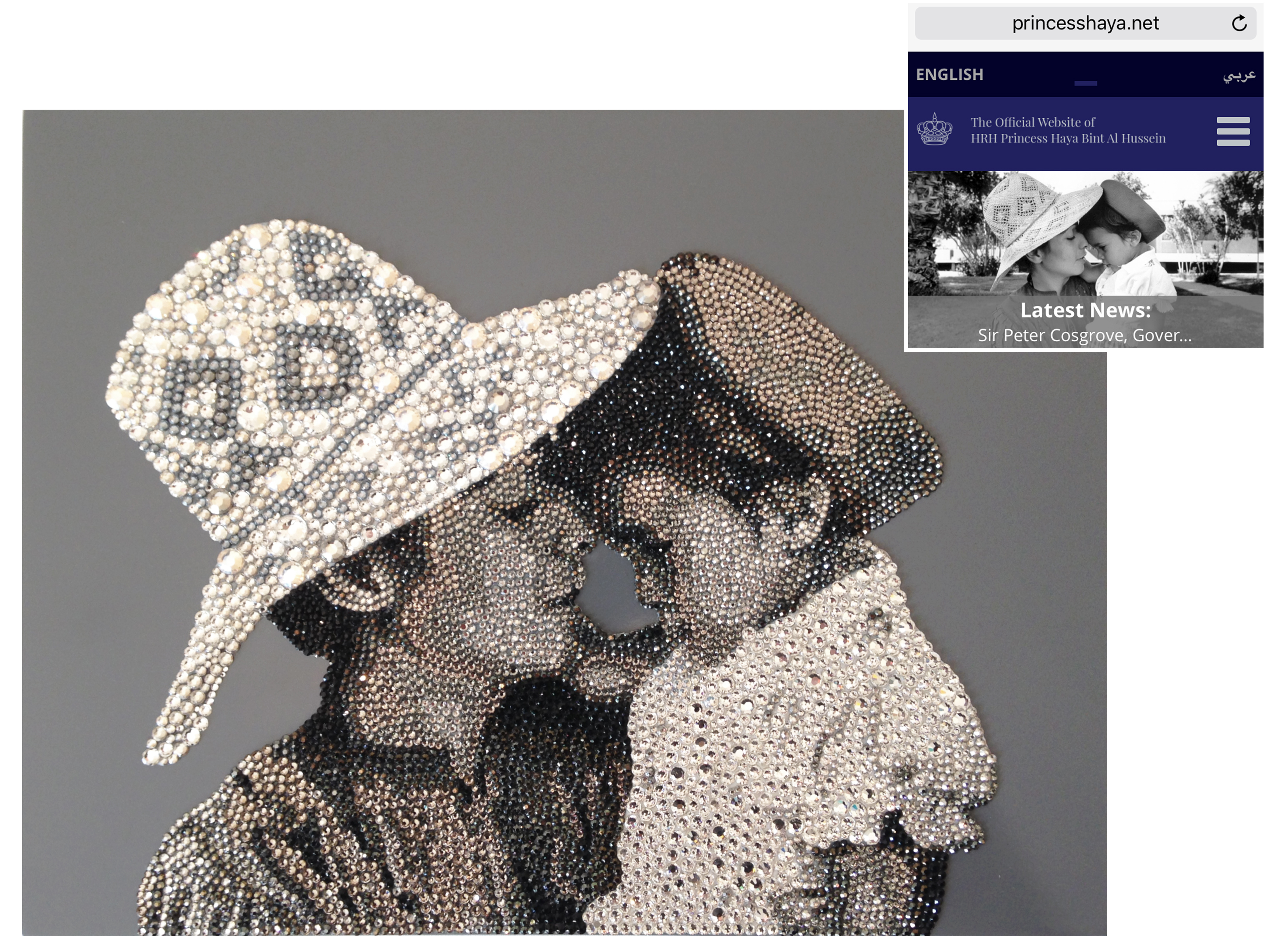 HRH Princess Haya Official Website Natalie Daghestani Swarovski Crystal Art1