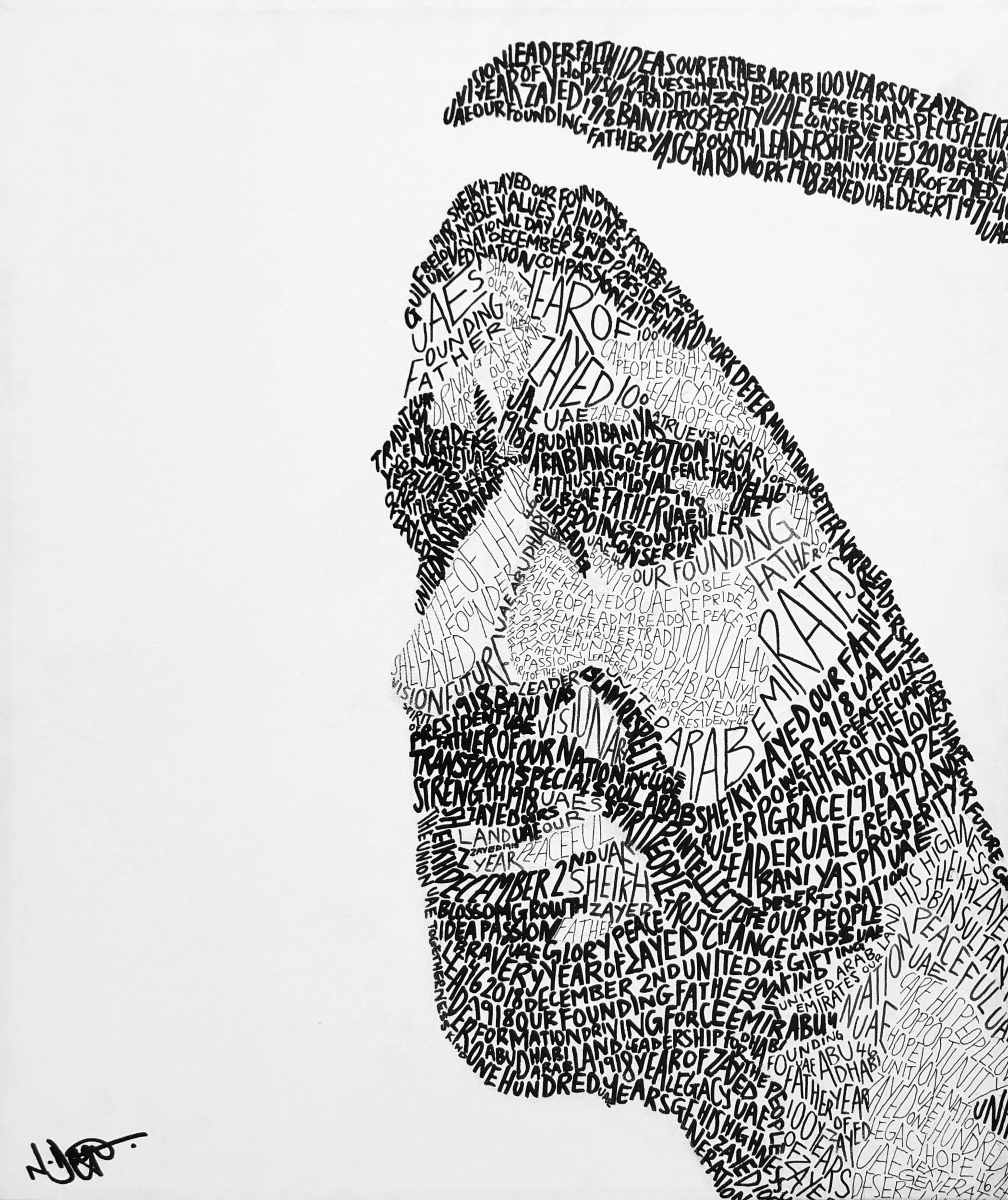 Story Of A Leader 2 Natalie Daghestani Art Dubai Artist BSAB