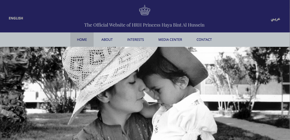 HRH Princess Haya Official Website Natalie Daghestani Swarovski Crystal Art7