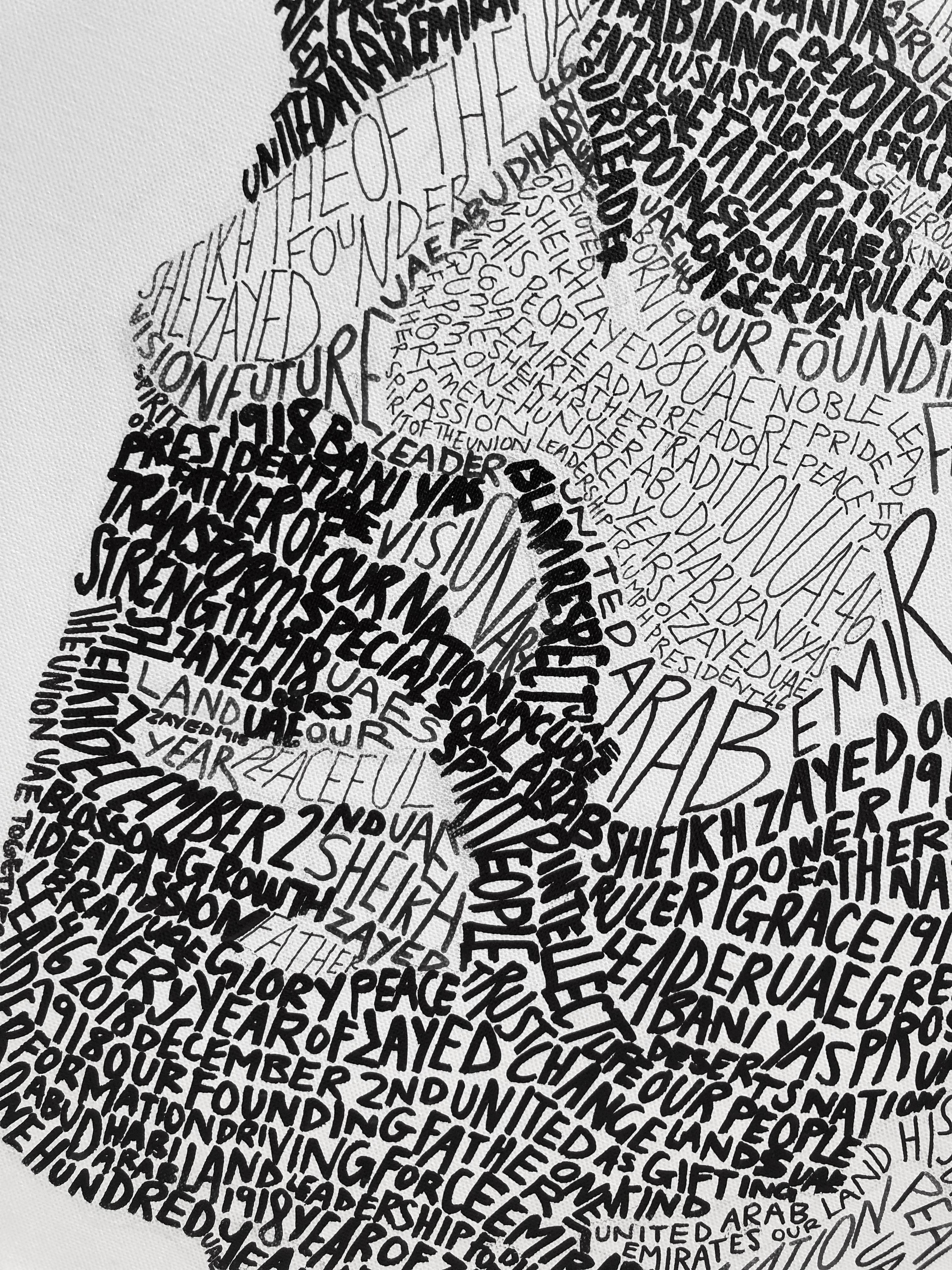 Story Of A Leader 2 Natalie Daghestani Art Dubai Artist BSAB 4