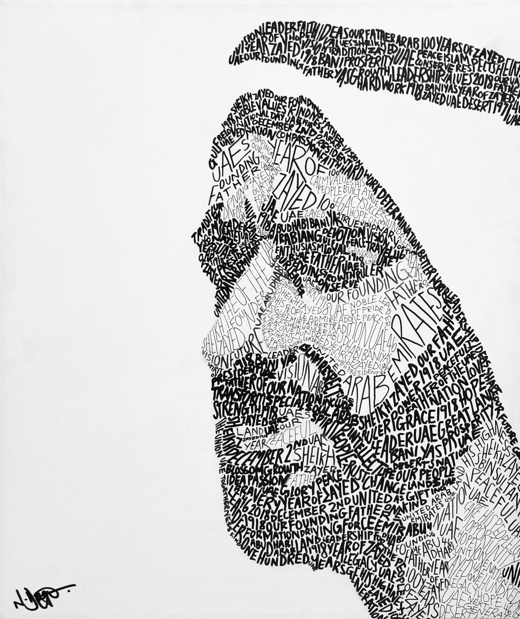 Story Of A Leader 2 Natalie Daghestani Art Dubai Artist BSAB  copy