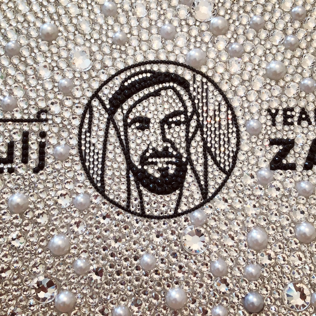 YEAR OF ZAYED BOX.