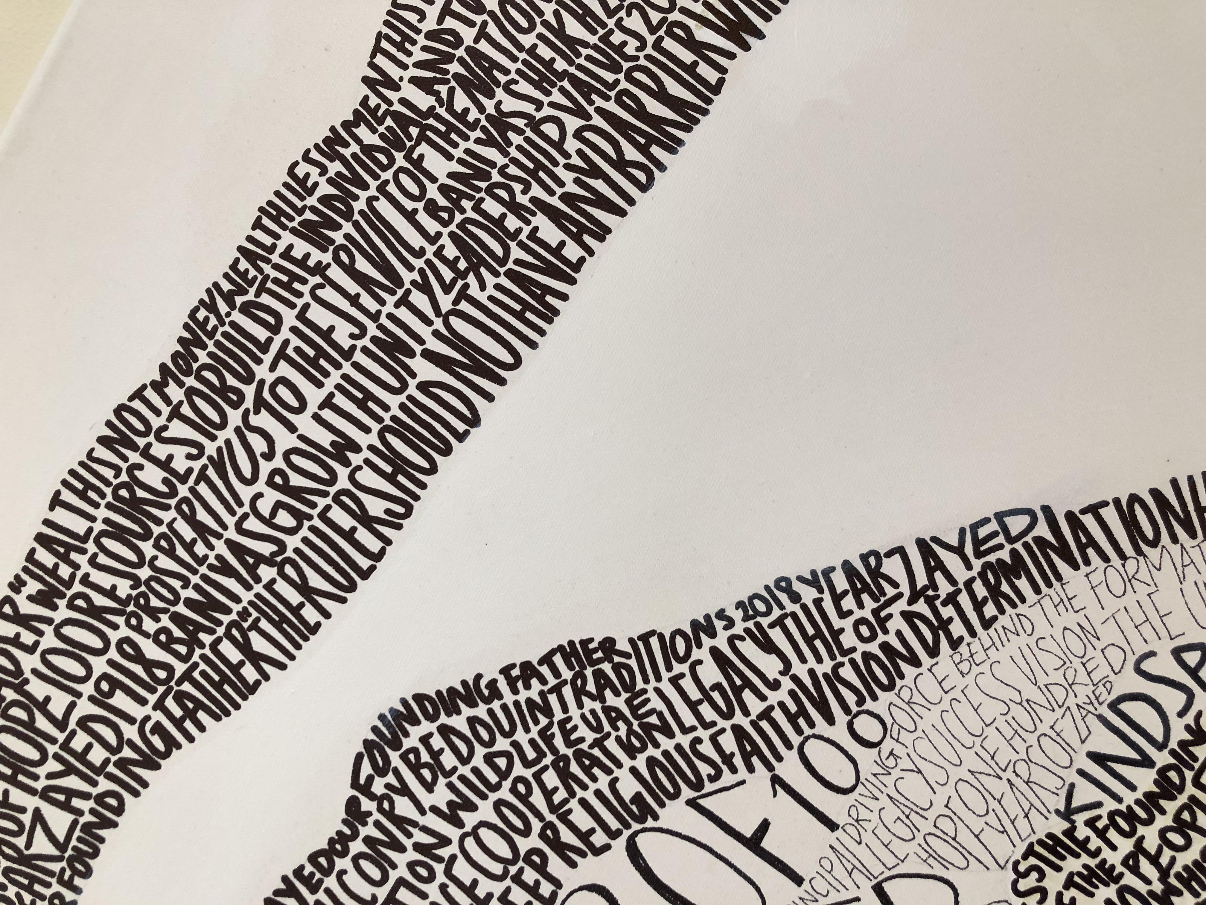 Story Of A Leader Natalie Daghestani Art Dubai Artist BSAB 5