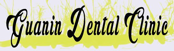 Guanin Dental Clinic.png