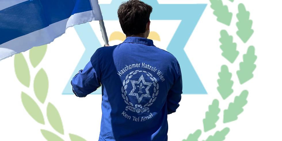 Israel Machane
