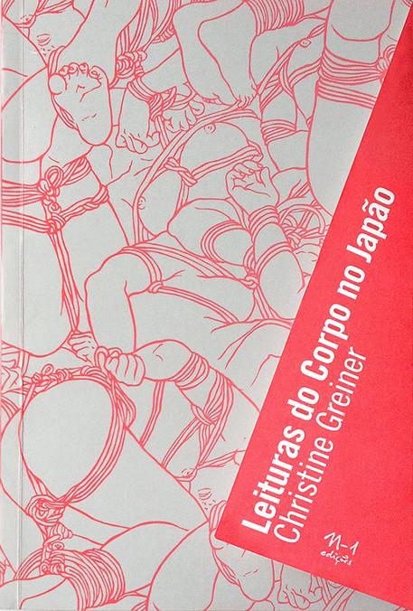 """Dica de livro """"Leituras do Corpo no Japão"""" por Christine Greiner"""